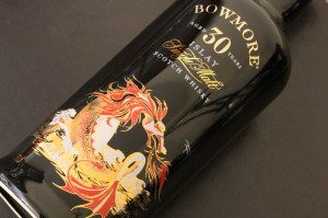 Bowmore Sea Dragon