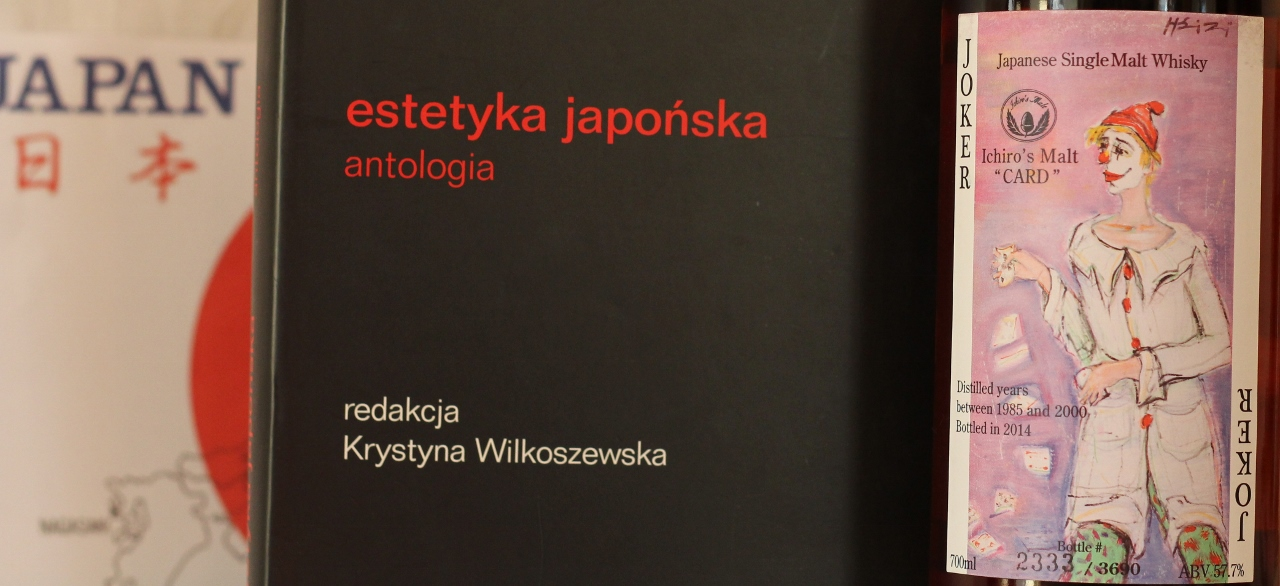Hanyu Joker ... Japońska klasyka sztuki?