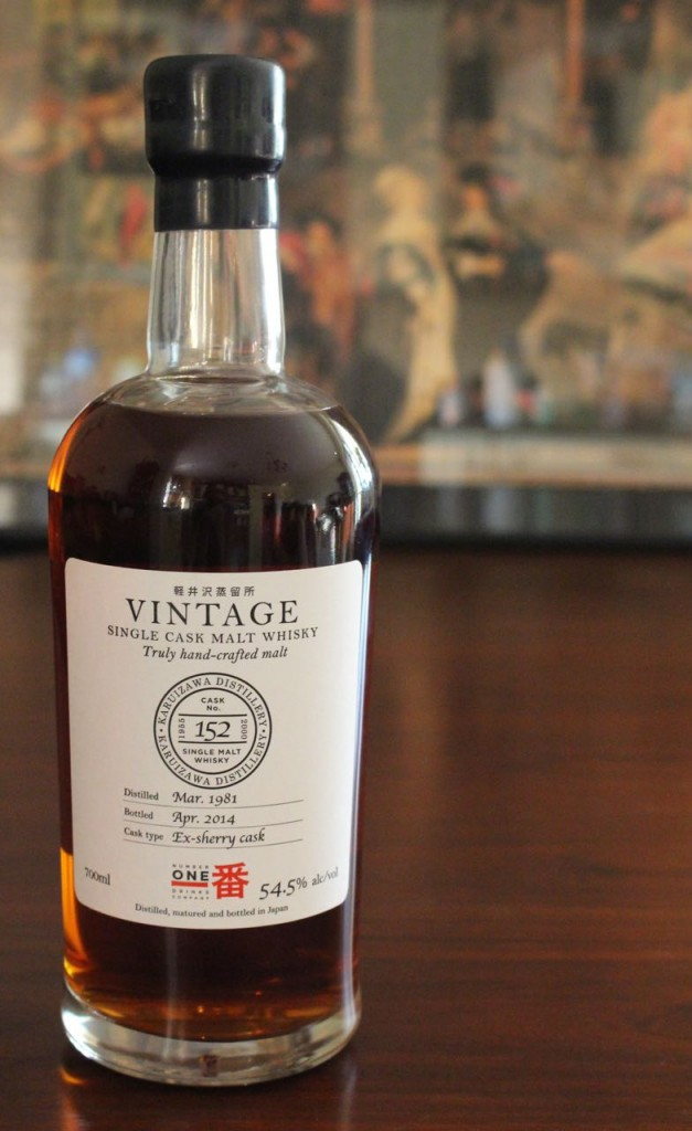 Karuizawa z beczki 152 WhiskyLegend
