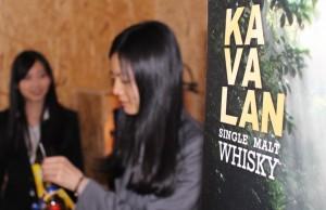 Stoisko Kavalan'a