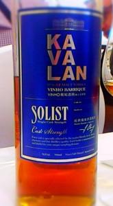 Kavalan Solist Vinho Barrique 59,4%/Zdj. R.Janowski