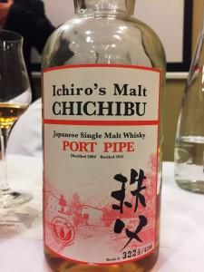 Chichibu Port Pipe