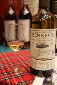 Wspaniały Ben Nevis 1996 roku czeka na degustację :)